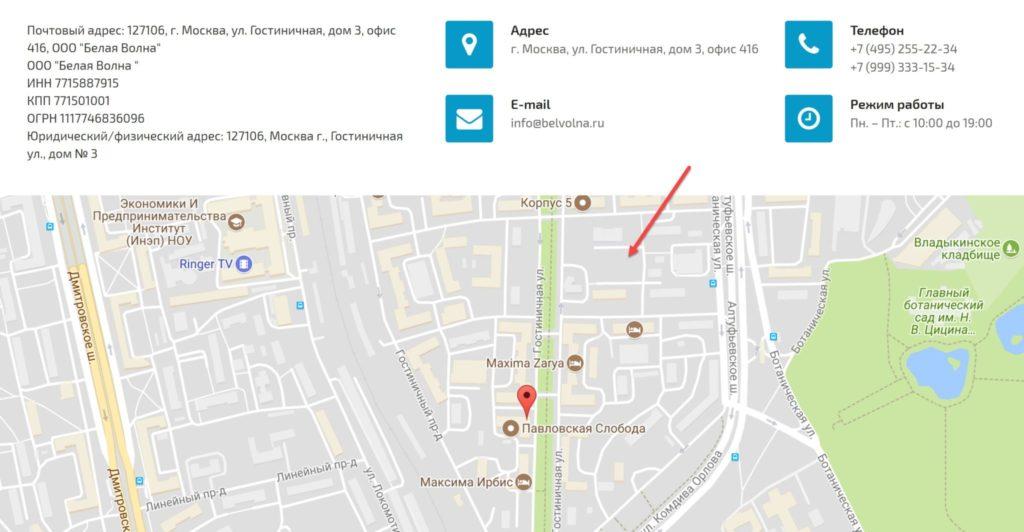 Интерактивная схема проезда на сайте