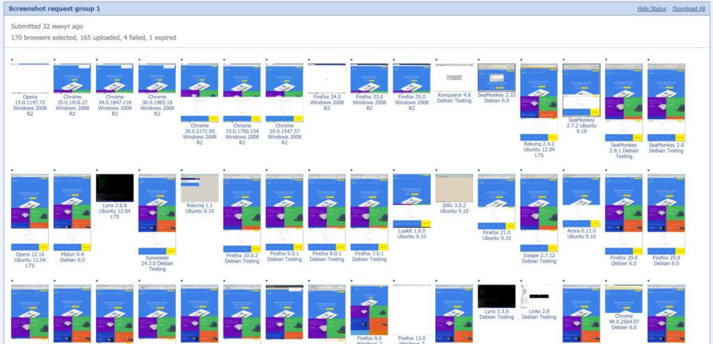 Тестирование отображения сайта в разных браузерах